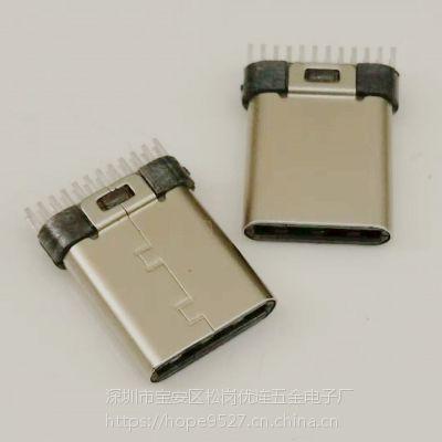 夹板式 Type-C 3.1公头 24P 夹板0.8 加宽PIN距 短体10.5 燕尾式公头 两面插