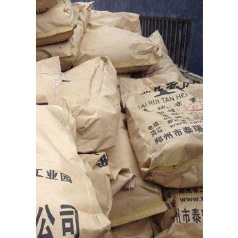 郑州泰瑞 高黑度水性涂料用炭黑色粉(TR-1205)不含杂质吸油量低