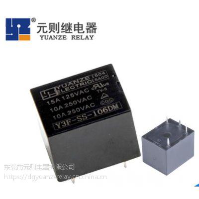 东莞电磁继电器供应商热销 10A Y3F 4脚电磁继电器 正品保障