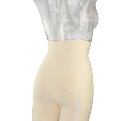 高腰收腹内裤女士产后美体塑身五分裤无缝薄款束身提臀内衣加大码