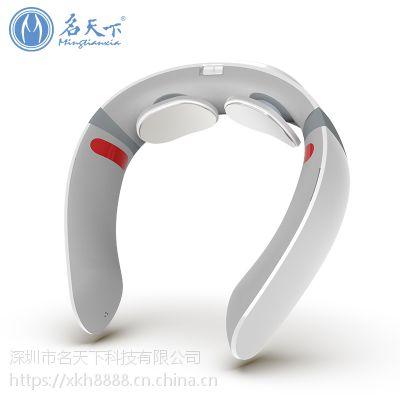 企业礼品定制肩颈按摩器 倍轻松同款护颈仪 高端礼品招代理