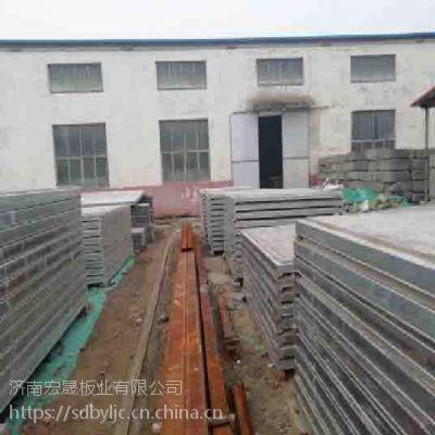 混凝土防腐涂层 钢骨架轻型网架板性能突出 质量优