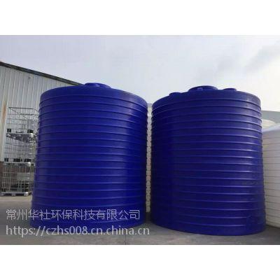 广东广州华社专业生产10吨滚塑塑料水塔防老化PE水箱防紫外线储罐
