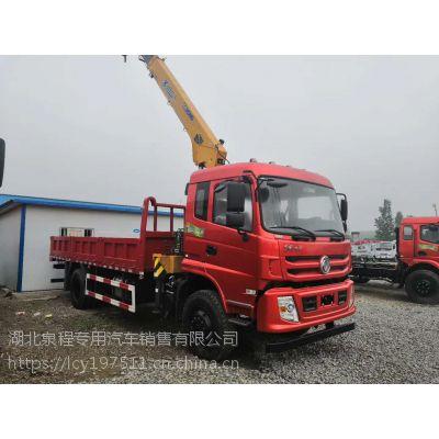 广元6.3吨随车吊 东风特商单桥6.3吨随车吊