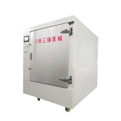 三强 SQ-H医院实验室高效消毒灭菌大型设备5立方 低温环氧乙烷灭菌柜 可定制
