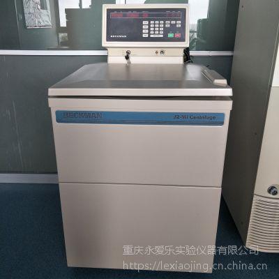 二手贝克曼库尔特J2-MI J6-MI大容量冷冻离心机