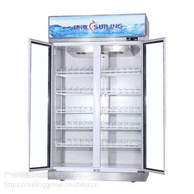 穗凌LG4-1160M2W豪华型超市组合立柜系列
