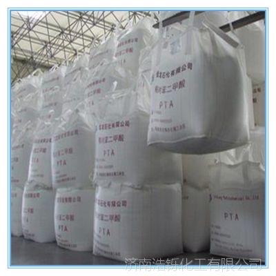 现货供货 对苯二甲酸  各种规格一袋起批