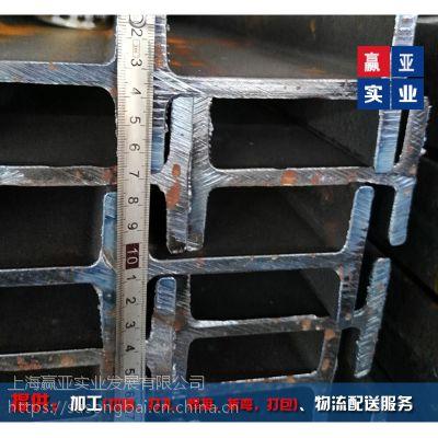 常熟S355欧标工字钢IPB100欧标工字钢IPE120厂家代发