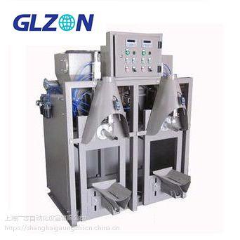 双嘴阀口袋气压式干粉包装机上海广志自动化