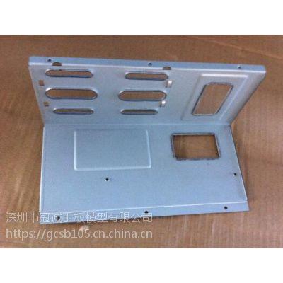 深圳手板厂cnc模型定制PC不锈钢零件PMMA钣金ABS加工制作