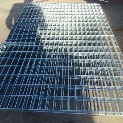 镀锌水沟盖板厂家 异形钢格板直销 平台钢格板哪家好