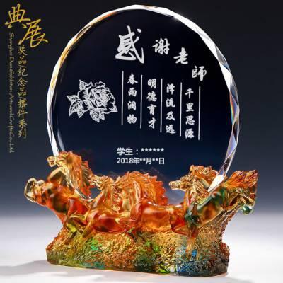 西安党员入职宣誓奖牌 琉璃退休纪念牌 教师节欢送会纪念品