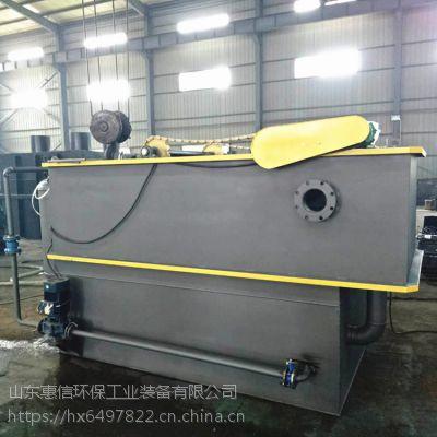 餐厨污水处理山东惠信环保装备