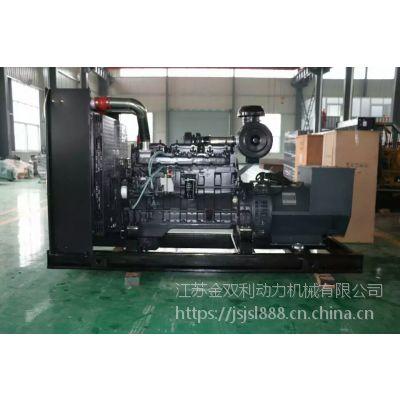 上柴200KW柴油发电机组,SC9D310D2,性能可靠,超载能力强劲,主用电源的理想选择