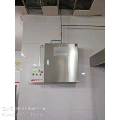 厨房灭火装置生产厂家厨房灭火设备厂家直销