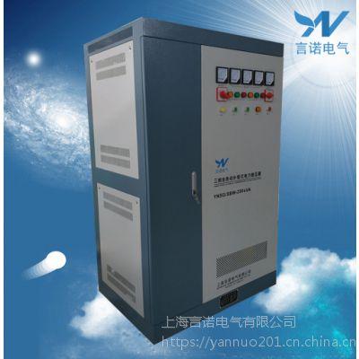 300kva三相补偿式稳压器电压不稳的克星上海言诺