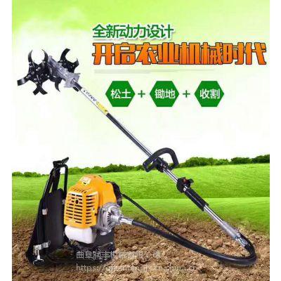 大棚松土除草机 加宽加深田地耕整机 多功能旋耕除草机润丰
