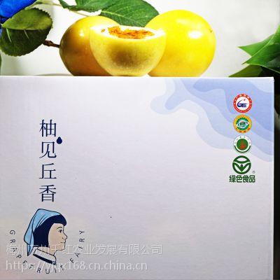 广东梅州富硒黄金百香果5斤新鲜黄皮中大黄色鸡蛋果纯甜多汁水果