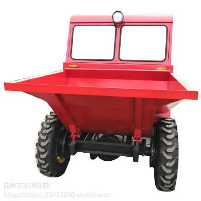 货源产地小铲车农用四轮前卸式运输翻斗车/上海热销高低速工地翻斗车