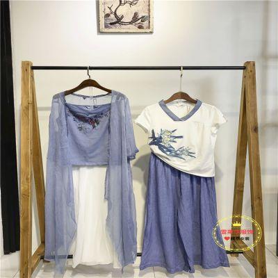 广州大码女装尾货特价清仓爱奴娇中长款连衣裙批发货源多种面料新款组货包