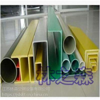 江苏林森玻璃钢型材批发