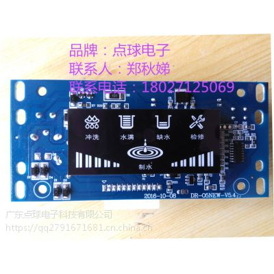 厂家直供彩屏智能经典型 净水器电脑板 RO纯水机控制板 净水机电控板DR-05NEW玻纤板