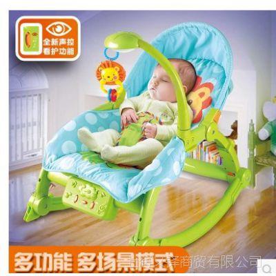 YaYaYa灯光音乐婴儿看护摇椅安抚功能音乐震动摇篮躺椅