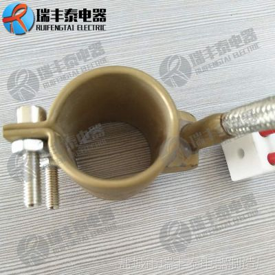 全封闭式黄铜注塑机射嘴电加热圈 发热圈 节能耐高温紫铜电热器