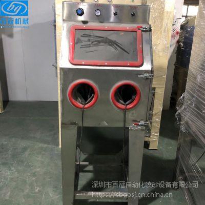 厂家批发不锈钢水喷砂机 湿式喷砂机 五金塑胶环保无尘水喷砂机