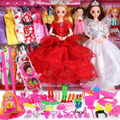 娃娃套装大礼盒公主小女孩儿童玩具衣服生日礼物婚纱裙布屋
