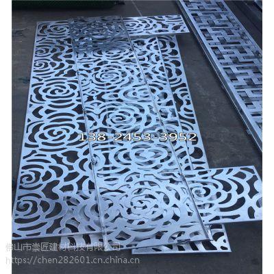 广东烤瓷铝单板 氟碳铝单板