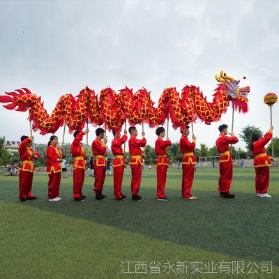 舞龙道具儿童舞龙小学生初中生轻质龙头道具 幼儿园舞台表演龙狮