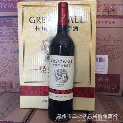 批发长城干红葡萄酒 经典*红标