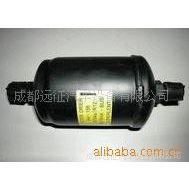 供应干燥过滤器-AA-156(SUTRAK)