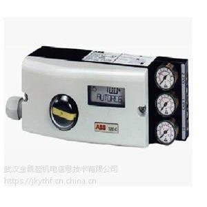 ABB阀门定位器V18345-1010221001