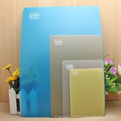 康百学生彩色塑料pp考试写字垫板复写板dianbanA345规格B6