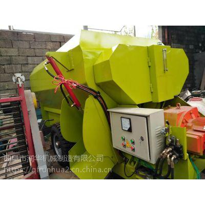 RH-JBJ-900型双轴卧式搅拌机 立式饲料混合机