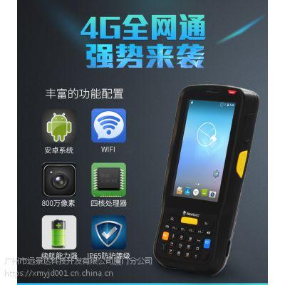 手持终端PDA物流信息管理专用条码识别设备低价供应