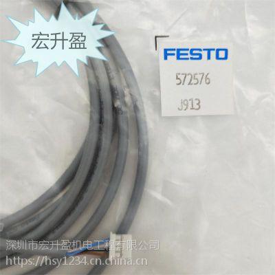 FESTO/费斯托KMF-1-24DC-2,5-LED 带电缆的插头插座 30935假一罚十