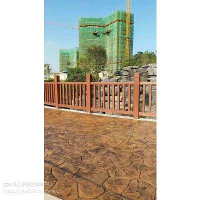 亿豪仿木栏杆 混凝土仿木纹护栏 园林公园1.62米围栏