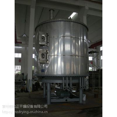 供应PLG节能型白炭黑干燥机