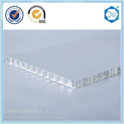鸿赞太阳能板供应 平板太阳能 光热利用 热泵