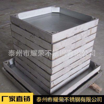 江苏厂家直销 方形井盖 不锈钢装饰井盖 不锈钢井盖 304 规格全