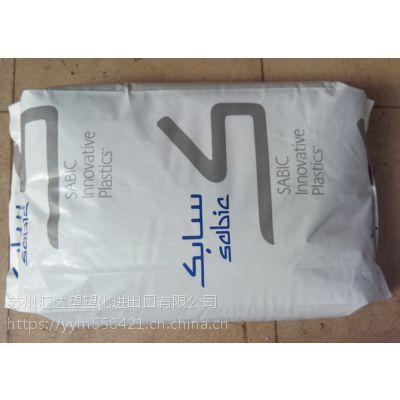 【原料美国PBT沙伯基础创新 310 resin四川一级代理商】