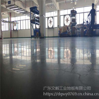 东莞市东坑水泥地起灰处理——东坑混凝土固化处理