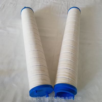艾铂锐污水处理专用pall滤芯厂家供应