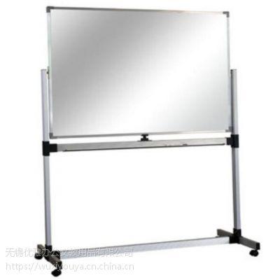 优雅乐磁性移动儿童涂鸦绘画留言会议白板可移动支架白板价格