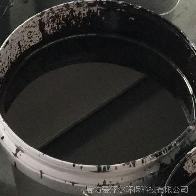 廊坊爱泽尔耐高温防腐涂料 脱硫塔烟囱湍球塔耐磨防腐漆碳化硅杂化聚合物厂家直销