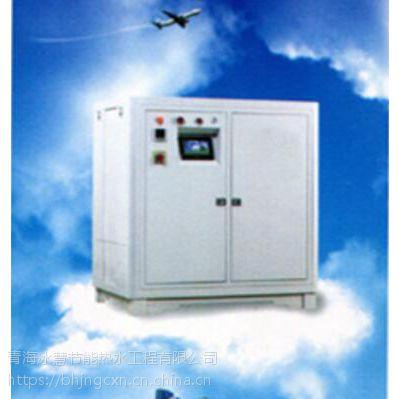 供青海玉树电采暖炉和格尔木智能电采暖炉价格